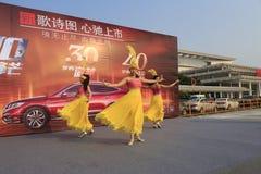Honda zgadza się crosstour samochodową pozyci ceremonię Zdjęcie Stock