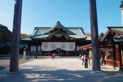 Honden ή κύρια αίθουσα στο ναό Γιασουκούνι στοκ εικόνα