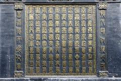 Honderd Chinese levensduur Royalty-vrije Stock Afbeeldingen