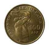 Honderd dracmas Stock Foto's