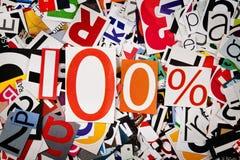 Honderd percenten Stock Afbeelding