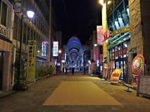 Hondori Street, Hiroshima, Japan Stock Photography