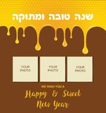 Honey drips . Shana Tova Greetings in Hebrew. Rosh Hashanah card with place for your family photo Royalty Free Stock Photo