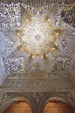 Honeycomb ceiling detail at the Hall of the Abencerrages, Nasrid Palace, Alhambra Stock Photos