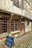Honfleur, Francja - august 18 2016: dziejowy muzeum Zdjęcie Royalty Free