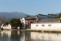 Hong cun. Is an old little town in Anhui Province, China Royalty Free Stock Image