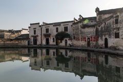 Hong cun. Is an old little town in Anhui Province, China Stock Images