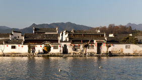 Hong cun. Is an old little town in Anhui Province, China Royalty Free Stock Images
