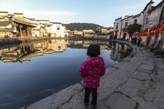 Hong Cun Old Village Water Town Stock Photography