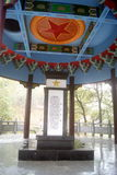 Hong Jiang, China: Martyrs Cemetery Stock Photo
