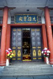 Hong Jiang, China: Temple of the interior landscape Royalty Free Stock Photos