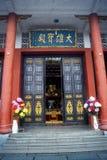 Hong Jiang, China: Temple of the interior landscape Royalty Free Stock Photos