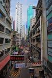 Hong Kong är dagliga livet Royaltyfria Foton