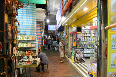 Hong Kong świątyni ulica Obrazy Royalty Free