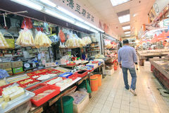 Hong Kong świeżej żywności rynek Obrazy Royalty Free