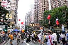 Hong Kong 1 July Marches 2012 Stock Images