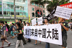 Hong Kong 1 July Marches 2012 Royalty Free Stock Images