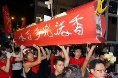 Hong Kong 1 July Marches 2012 stock photos