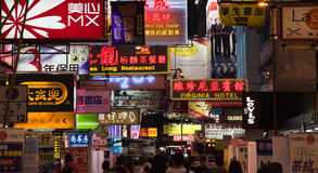 Hong Kong-106 Stock Photography