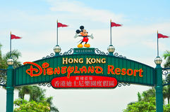 земля Дисней Hong Kong Стоковое Изображение