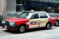 Hong Kong Royaltyfria Foton
