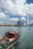 Hong Kong Photos libres de droits