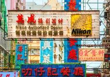 Hong Kong. Imagem de Stock