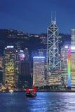 Hong Kong Fotografía de archivo libre de regalías