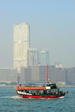 Hong Kong Stockbild