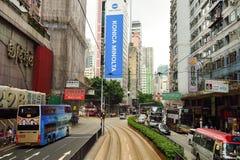 Hong Kong Royaltyfri Fotografi