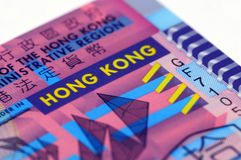 валюта Hong Kong Стоковые Изображения