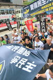 2015 Hong Kong activists march ahead of vote on electoral package Stock Images
