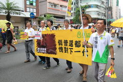 2015 Hong Kong activists march ahead of vote on electoral package Royalty Free Stock Image