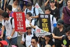 Hong Kong against government marches 2012 Royalty Free Stock Photo