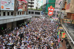 Hong Kong against government marches 2012 Stock Image