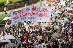 2012 Hong kong against government marches Royalty Free Stock Image