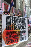 Hong kong against government marches 2014 Royalty Free Stock Image