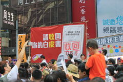 Hong kong against government marches 2014 Stock Images