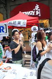 Hong kong against government marches 2014 Stock Photos