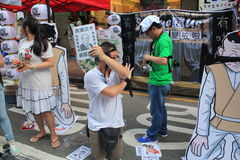 Hong kong against government marches 2014 Royalty Free Stock Photography