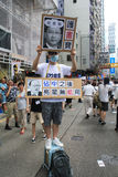 Hong kong against government marches 2014 Stock Photography