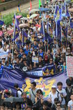 Hong Kong against government marches 2012 Stock Photography