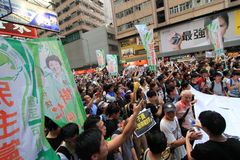 2012 Hong Kong against government marches Royalty Free Stock Photos
