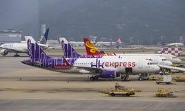Hong Kong Airport Royalty Free Stock Image