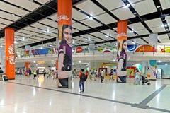 Hong kong airport express station, hong kong Royalty Free Stock Image