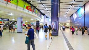 Hong kong airport express station Royalty Free Stock Photo