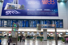 Hong Kong airport express train station Stock Photos