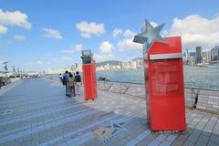 Hong Kong aleja gwiazdy zdjęcia royalty free