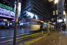 Hong Kong alla notte Fotografie Stock Libere da Diritti