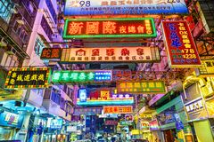 Hong Kong Alleyway Fotografie Stock
